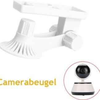 camerabeugel, 180 graden draaibaar , ip camera beugel, babyfoon camera beugel, camera muurbeugel ,camera bracket , ipcam bracket - wit