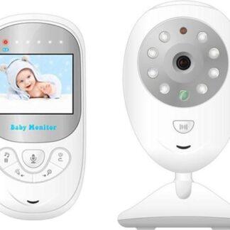 Direct-security BM-108 2,4 inch LCD 2,4 GHz draadloze bewakingscamera babyfoon met 8-IR LED nachtzicht, tweeweg spraakgesprek (wit)